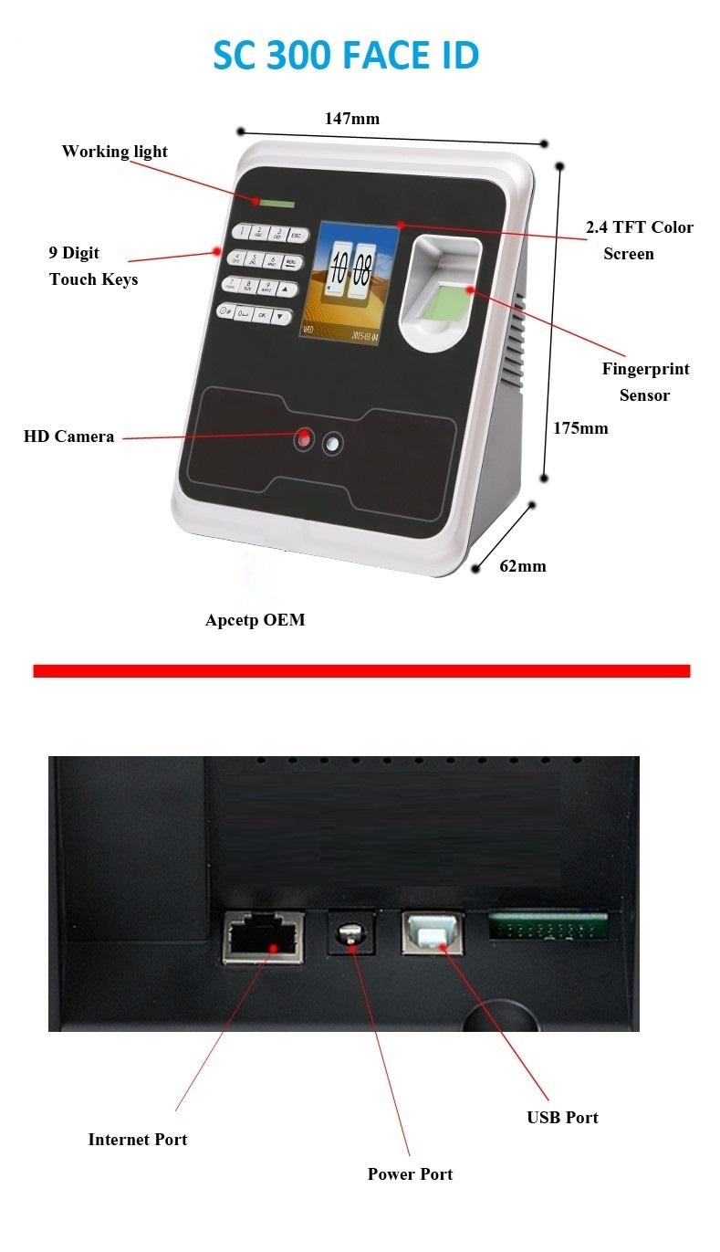 SC 300 Face ID Yüz Tanıma Cihazı