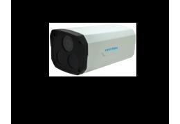Neutron IPC2211SR3-PF36 (60) 1.3MP IR Bullet Kamera