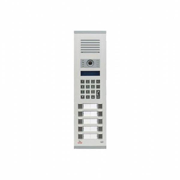Mas Analog Butonlu Dijital Dış Kapı Paneli DP02HMN 50X- 60X